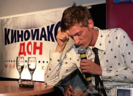 Презентация фильма Самый Лучший фильм - Специальный гость Павел Воля